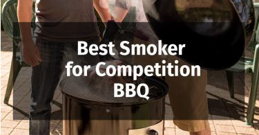 Best-Smoker-for-Competition-BBQ